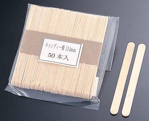 木製 アイススティック棒(50本束) 114?
