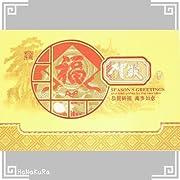 年賀カード大11 金福魚_銀賀歳