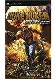 echange, troc Duke Nukem critical mass