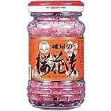 桃屋 桜花漬 60g