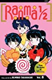 Ranma 1/2 08 (Turtleback School & Library Binding Edition) (Ranma 1/2 (Pb)) (0613858549) by Takahashi, Rumiko
