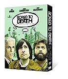 Bored to Death: Season 1 (DVD)