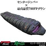 センターZIPバック 寝袋 350DX