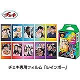 2 X Fujifilm Instax Mini Rainbow Instant Film, 10 Photos/Pack (Rainbow)