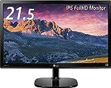LG ディスプレイ モニター 21.5インチ/IPS 非光沢/フルHD/HDMI/ブルーライト低減機能 22MP48HQ-P ランキングお取り寄せ