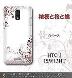 HTC J ISW13HT対応 携帯ケース【142 桔梗と桜と蝶】