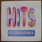 HITS TV ANIMATION1
