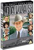 Dallas - Season 7 [DVD] [2007]