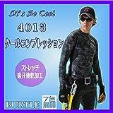 (バートル) BURTLE クールコンプレッション 接触冷感性 吸汗 速乾 作業服 S コンバット 4013-89