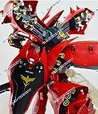 メタルバーニア RE/100 ナイチンゲール フルセット メタルパーツ 改造 改造パーツ 模型 プラモデル ガンプラ 機動戦士 ガンダム 1/100