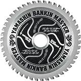 YAMASHIN 板金マスター BANKIN MASTER 125mmx46P SPT-YSD-125SOB