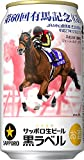 黒ラベル「JRA有馬記念缶」 350ml×24本