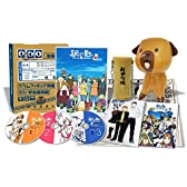 銀の匙 Silver Spoon 秋の巻 Special BOX(完全生産限定版) [DVD]