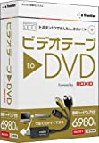 ビデオテープ to DVD Mac OS X版