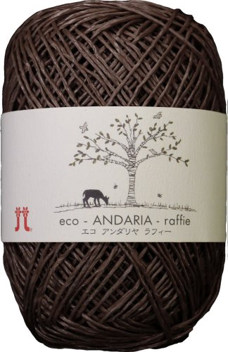 Hamanaka eco Anne dahlia <Rafi> 5 piece set COL.609 (japan import)