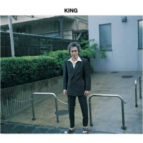 KING [SHM-CD]
