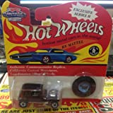 Hot Wheels Vintage Collection Series II '32 FORD VICKY Car W/Matching Button (1993 Mattel)