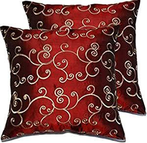 Throw Pillows For Burgundy Couch : Amazon.com: 2 Thai Silk Decorative Pillow Cushion Cover Throw Sofa Cases Fs Red Burgundy: Home ...