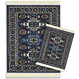 Lextra Ardabil MouseRug and CoasterRug Set, 10.25 x 7.125 Inches, Blue, Purple and Ivory, One MouseRug and One Matching CoasterRug (GCA-S)