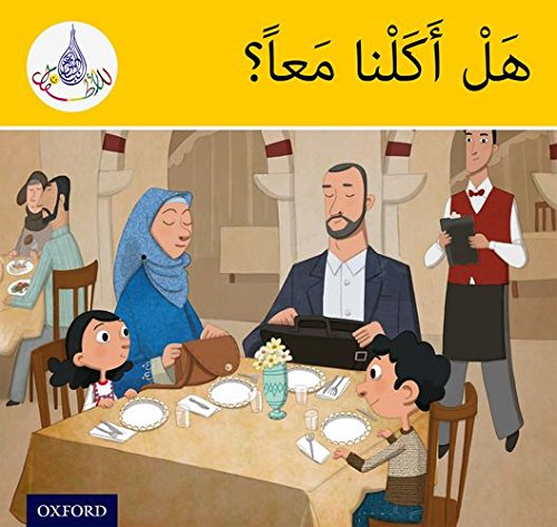 The Arabic Club Readers: Arabic Club Readers Yellow - Did We Eat Together? (Arabic Club Yellow Readers)