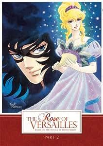 Rose of Versailles Part 2 [DVD] [1979] [Region 1] [US Import] [NTSC]