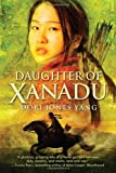 img - for Daughter of Xanadu book / textbook / text book