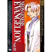 NEON GENESIS EVANGELION vol.05 [DVD]