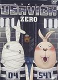 USAVICH ZERO [DVD]