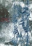 Neon Genesis Evangelion Artbook Photofile 01: Eve. Carlsen Comics (3551764751) by Yoshiyuki Sadamoto