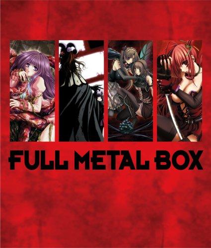 フルメタルBOX