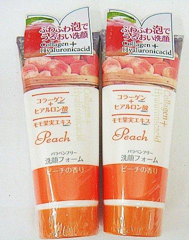 ハダリキ ふわふわ 泡 でうるおい 洗顔 コラーゲン + ヒアルロン酸 モモ果実エキス 洗顔フォーム 135g×2個