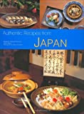 img - for Authentic Recipes from Japan (Authentic Recipes Series) book / textbook / text book