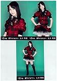 AKB48公式生写真 UZA劇場盤【石田安奈】