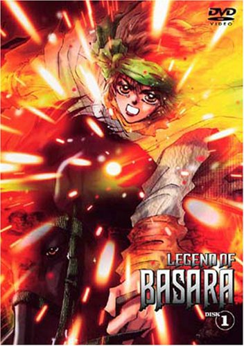 EMOTION the Best LEGEND OF BASARA DVD-BOX