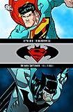 Batman/Superman 04 (386607395X) by McGuinness, Ed