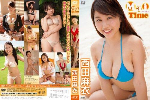 西田麻衣 Mai Time[DVD]