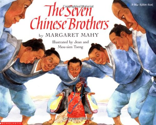 The Seven Chinese Brothers (Blue Ribbon Book) front-966440