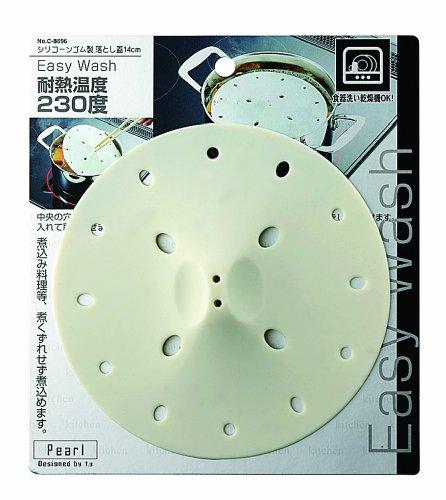 Coperchio 14 centimetri C-8696 ? sceso Pearl Easy Wash silicone (Giappone import / Il pacchetto e il manuale sono scritte in giapponese)