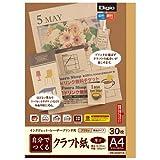 Amazon.co.jp[ナカバヤシ 2294421] インクジェット・レーザープリンタ用 自分でつくる クラフト紙 A4 厚口 ブラウン 30枚入