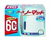 アース製薬 ノーマット 60日セット ホワイトブルー 器具+45mL