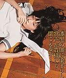 磨☆キャンディー-椎名ぴかりん