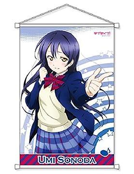 ラブライブ! School idol diary タペストリー Vol.4 園田海未