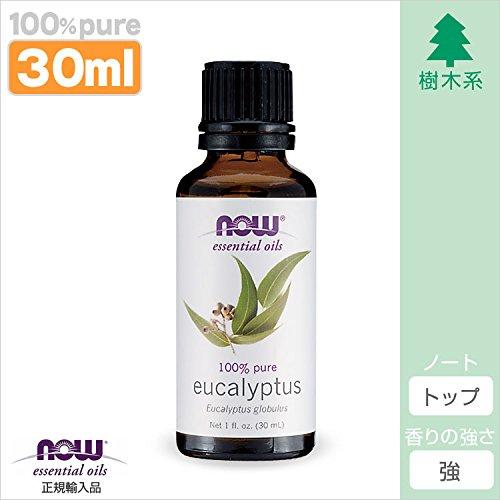 ユーカリ 精油[30ml]