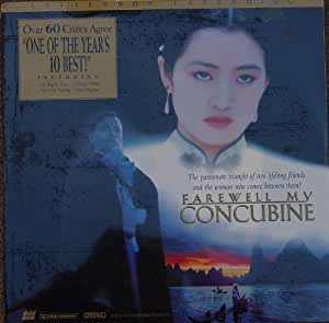 A literary analysis of farewell my concubine