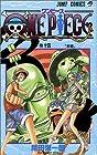 ONE PIECE -ワンピース- 第14巻 2000-07発売