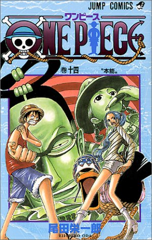 One piece (巻14) (ジャンプ・コミックス)