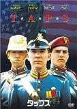 ���åץ� [DVD]