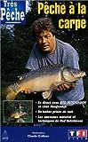 Très pêche : La Pêche à la carpe [VHS]