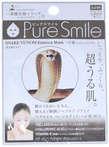 ピュアスマイルエッセンスマスク多様生物シリーズ ヘビ毒10枚セット