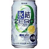 キリン 氷結ZERO グレープフルーツ 缶 350ml×24本